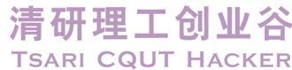 重庆清研理工创业谷,十多亿资金支持先进制造产业的O2O线上线下众创空间